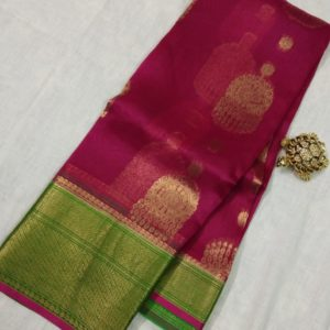 Kanchi organza silk saree with contrast border,rich pallu & brocade blouse