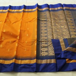 new arrival kora cotton saree collections for best price